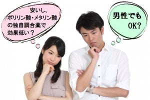 東京のホワイトニング専門歯科のヒミツ